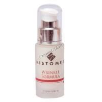 Histomer Ultra serum (Сыворотка Ультра - уход против морщин), 50 мл - купить, цена со скидкой
