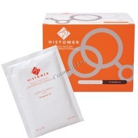 Histomer Lightening mask with vit.C (Альгинатная маска с витамином С), 10х30 г. - купить, цена со скидкой
