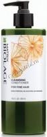 Matrix Cleansing Conditioner for fine hair (Очищающий кондиционер для тонких волос с экстрактом цитруса), 500 мл. -