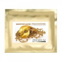 Premium Маска коллагеновая «Золотой шелк» с биозолотом - купить, цена со скидкой