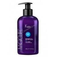 Kezy Magic Life Blond Hair Pearl Mask (Маска для светлых волос Жемчужная), 300 мл -