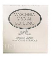 Phyto Sintesi Maschera in fogli viso botulino (Маска - лист для лица ботулино с миорелаксантами), 6 шт. - купить, цена со скидкой
