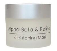 Holy Land/Alpha-Beta & Retinol/ BRIGHTENING MASK (осветляющая маска) 250 мл. - купить, цена со скидкой