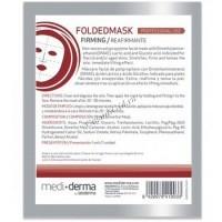 Sesderma/Mediderma Folded mask Firming (Маска для лифтинга), 1 шт.  - купить, цена со скидкой