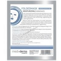 Sesderma/Mediderma Folded mask Moisturizing (Маска увлажняющая), 1 шт.  - купить, цена со скидкой