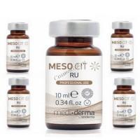Sesderma/Mediderma Meso Cit RU (Сыворотка депигментирующая), 5 шт. по 10 мл. - купить, цена со скидкой