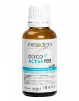 Mesoderm Глико Актив Пил (гликолевый химический пилинг 70% pH 0,7), 30 мл -