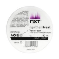 Napura NXT Render Dark wax (Воск сильной фиксации), 50 мл.  - купить, цена со скидкой