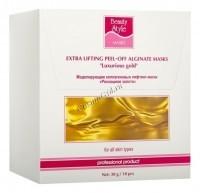 "Beauty Style Extra lifting peel-off alginate mask «Luxurious gold» (Моделир. коллагеновая лифтинг-маска ""Роскошное Золото"" 30гр Beauty Style), 10 саше по 30 гр - купить, цена со скидкой"