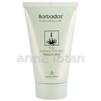 Anna Lotan Pure soothing aloe vera natural gel (Натуральный гель Алоэ-вера). - купить, цена со скидкой