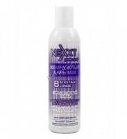 Nexxt Professional Balm Super Silver Blond Pearl Intense (Бальзам Перламутровый блонд для нейтрализации желтизны) - купить, цена со скидкой