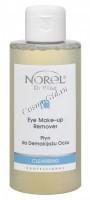 Norel Dr. Wilsz Cleansing Eye make-up remover (Средство для снятия макияжа с глаз), 150 мл -