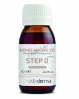 Sesderma Nomelan cafeico Step 0 (Пилинг химический), 60 мл - купить, цена со скидкой