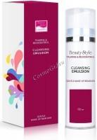 "Beauty Style ""Taurine & Resveratrol"" Cleansing emulsion (Очищающая эмульсия) -"
