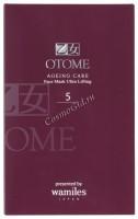 Otome Ageing Care face mask Ultra Lifting (Маска для лица с эффектом ультралифтинга), 186 мл (6шт*31мл) -
