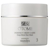 Otome Perfect Skin Care deep moist hair mask (Маска для глубокого восстановления волос), 190 гр -