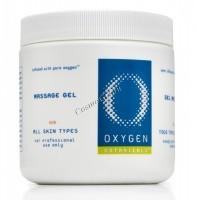 Oxygen botanicals Oxygen massage gel (Кислородный массажный гель) - купить, цена со скидкой