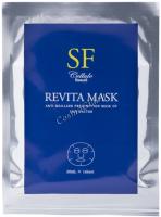 Amenity SF Revita mask (Омолаживающая маска), 1 шт -