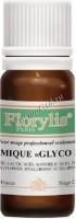 Florylis Glyco Peel (Химический пилинг «Зеленый»), 6 гр -