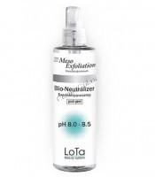 MesoExfoliation Bio-neutralizer (Био – нейтрализатор), 200 мл. - купить, цена со скидкой