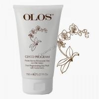 Olos Face regenerating day fluid with sunscreens (Восстанавливающий дневной флюид  SPF25)  - купить, цена со скидкой