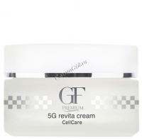 Amenity GF Premium 5G Revita cream (Крем ревитализирующий), 40 мл - купить, цена со скидкой