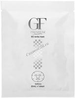 Amenity GF Premium 5G Revita mask (Маска ревитализирующая), 1 шт -