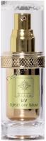 """Amenity Corset day serum (Выравнивающий крем-вуаль для сияния кожи """"Graca"""" SPF50), 30 мл - купить, цена со скидкой"""