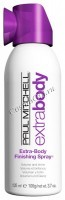 Paul Mitchell Extra-body Finishing spray (Спрей сильной фиксации) - купить, цена со скидкой