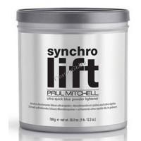 Paul Mitchell Synchro lift (Осветляющий порошок быстрого действия), 800 г. - купить, цена со скидкой