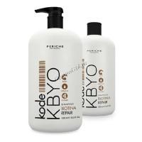 Periche Kode KBYO Shampoo Repair (Шампунь восстанавливающий с биотином) -