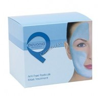 Pevonia Anti-free radicals mask (Антиоксидантная маска), на 5 процедур - купить, цена со скидкой