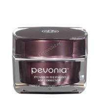 Pevonia Power repair age-defying marine collagen cream (Крем с морским коллагеном) - купить, цена со скидкой
