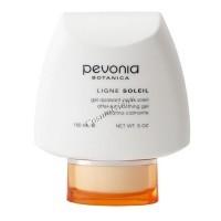 Pevonia Soleil after-sun soothing gel (Успокаивающий гель после загара), 150 мл - купить, цена со скидкой