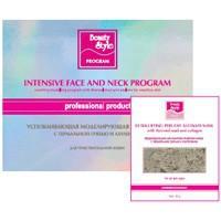 BeautyStyle Успокаивающая моделир. программа с термальной грязью и азуленом для чувств. кожи - купить, цена со скидкой