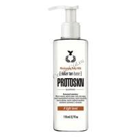 Protokeratin Moisturizing Body Milk Solar Tan Base 3% (Молочко увлажняющее с эффектом загара 3%) - купить, цена со скидкой
