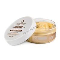 Protokeratin Collagen Body Cream Skin Protectant (Крем-коллаген для тела питание и защита), 150 мл - купить, цена со скидкой