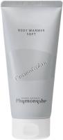 Phy-mongShe Body Warmer (Разогревающий крем), 160 мл -