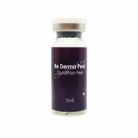 Eldermafill Re Derma Peel Glutathione peel (Пилинг для осветления кожи), 12 мл -
