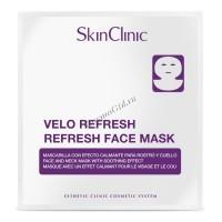 Skin Clinic Refresh mask (Освежающая маска для лица и шеи), 5 шт -