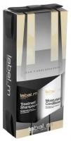 Label.m Professional Подарочный набор Увлажнение - купить, цена со скидкой