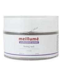 Meillume Firming Neck Cream (Скульптурирующий крем для шеи и декольте), 50 мл - купить, цена со скидкой