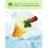 Beauty Style Mint soothing face mask (Маска коллагеновая гидрогелевая «SoS с экстрактом мяты»), 1 шт - купить, цена со скидкой