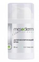 Mesoderm Депигментирующий крем, 50 мл - купить, цена со скидкой
