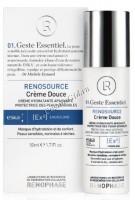 Renophase Creme Douce (Крем Реносурс для чувствительной кожи), 50 мл -