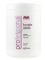 Kaaral AAA Keratin Color Care Conditioner (Кератиновый кондиционер для окрашенных и химически обработанных волос), 1000 мл - купить, цена со скидкой