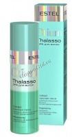 Estel Delux Otium Thalasso Spray (Спрей «Морская пена»), 100 мл - купить, цена со скидкой