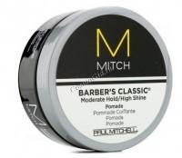 Paul Mitchell Mitch Barber's Classic (Помада для блеска волос со слабой фиксацией), 85 гр - купить, цена со скидкой