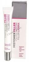 Histomer LIP Filler (Моделирующий крем-филлер для губ), 10 мл - купить, цена со скидкой