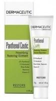 Dermaceutic Panthenol Ceutic (Восстанавливающий бальзам), 30 мл - купить, цена со скидкой